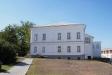 Астраханский кремль. В настоящее время здесь находится Астраханское художественное училище имени П. А. Власова
