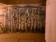 """Граффити Казани. Подземный переход у иксэля. там ещё с боку написано """"это всё что вам нужно"""""""