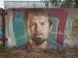 """Graffiti of Kazan. Казань, Горьковское шоссе д.30 """"остановка Магазин Факел"""""""