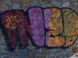 Граффити Новосибирска