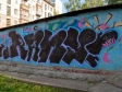 Graffiti of Novosibirsk