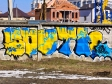 Graffiti of Krasnodar
