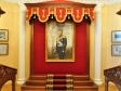 Museum of holy czar's family