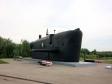 Парк Победы. Рубка была установлена в парке Победы в День Военно-морского флота. Вес рубки - 70 тонн.