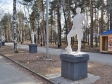 Recreation Park named after V.Mayakovsky