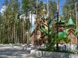 Ganina Yama (Ganya's pit)