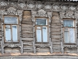 Wooden carving of old Samara. город Самара, ул. Галактионовская, 84