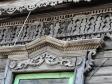Деревянная резьба старой Самары. город Самара, ул. Галактионовская, 211