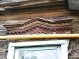 Wooden carving of old Samara. город Самара, ул. Галактионовская, 221