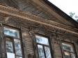 Wooden carving of old Samara. город Самара, ул. Галактионовская, 241