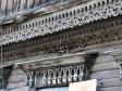 Wooden carving of old Samara. город Самара, ул. Галактионовская, 243