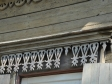 Деревянная резьба старой Самары. город Самара, ул. Галактионовская, 245