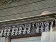 Wooden carving of old Samara. город Самара, ул. Галактионовская, 245