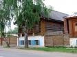 Nadezhda Durova Estate Museum