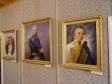 Музей-усадьба Н.А.Дуровой