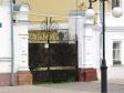 Elabuga, the museum town. Автор: А.Курбатов