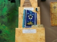 """Музей истории города Набережные Челны. Экспозиция """"Археология. Волжская Булгария"""". Поливная облицовочная плитка."""