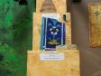 "Museum of history of Naberezhnye Chelny. Экспозиция ""Археология. Волжская Булгария"". Поливная облицовочная плитка."