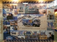 "Museum of history of Naberezhnye Chelny. Экспозиция ""КАМАЗ и город: история и современность"". Команда ""КАМАЗ-Мастер""."