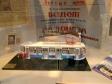 """Museum of history of Naberezhnye Chelny. Экспозиция """"КАМАЗ и город: история и современность"""". Макет первого поезда."""