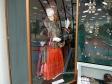"""Museum of history of Naberezhnye Chelny. Экспозиция """"Золотая кладовая"""". Чувашский свадебный костюм."""