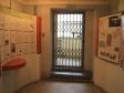 Memory, historical museum