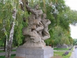 "Mamayev Kurgan. Скульптура ""Крах фашизма""."