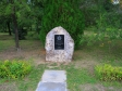 Mamayev Kurgan. Памятник рязанцам - участникам Сталинградской битвы.