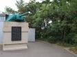 """Mamayev Kurgan. Памятник """"Танковая башня"""". Обозначает место наиболее ожесточенных боев периода Сталинградской битвы."""