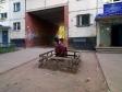 """Тольятти. """"Пеньки за решеткой"""" - малая архитектурная форма у входа в участковый пункт полиции №9. Авторский коллектив неизвестен."""
