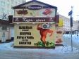 """Тольятти. Здесь для приготовления фирменного блюда """"аэрогриль"""" используется особая порода кур-трансформеров."""