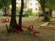 Ульяновск. Были времена активного строительства городов... В это время в одну яму качели ставили и дерево.