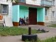 Казань. Их объединяет дом и утренняя молитва. Улица Рихарда Зорге, дом №1