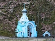 . The chapel was built on a stone grotto nearby the healing Iversky spring in the 19th century. This spring functioned till 20th years of the last century.