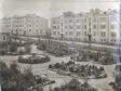 Пермь. В 30-е годы благоустройство улиц Перми было на высоком уровне. Новостройка - ул. Индустриализации, дома 4 и 6. (на сайте можно посмотреть современный вид этих домов)