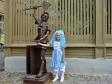 Самара. Совсем новенький памятник Буратино был торжественно открыт в Самаре. На открытии присутствовали Мальвины.
