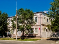 Майкоп, улица Победы, дом 32. реабилитационный центр
