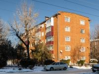 Maikop,  , house 234. Apartment house