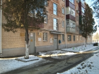 Maikop,  , house 236. Apartment house