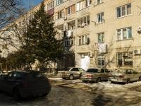 Maikop,  , 房屋 241. 公寓楼