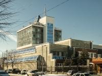 Майкоп, банк Отделение-НБ Республика Адыгея, улица Ленина, дом 61