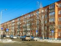 Maikop, st Lenin, house 62. Apartment house