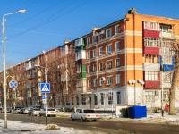 Maikop, st Lenin, house 64. Apartment house