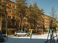 Maikop, st Lenin, house 66. Apartment house