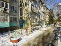 Maikop, Lenin st, house 108. Apartment house