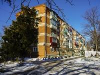 Maikop, Lenin st, 房屋 112. 公寓楼