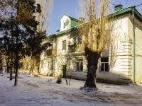 Майкоп, Ленина ул, дом 118