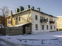Майкоп, улица Ленина, дом 118. многоквартирный дом