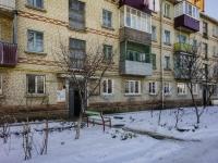 Maikop, Lenin st, house 120. Apartment house