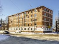Maikop, Lenin st, house 137. Apartment house